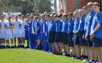 Открытие первенства России по футболу