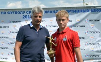 Награждение победителей и призеров Первенства России