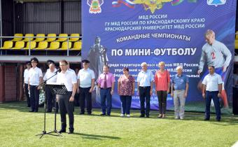 Открытие командного чемпионата по мини-футболу.