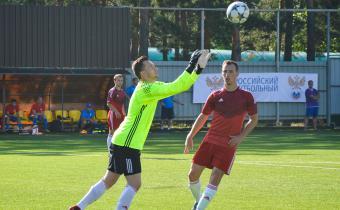 В «Гиганте» проходит отборочный турнир Кубка Регионов УЕФА
