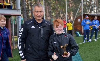 Лучший полузащитник: Екатерина Фролова, «Торпедо»