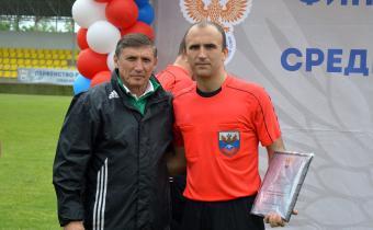Награждение победителей Первенства России по футболу среди команд спортивных школ для игроков 2003 года рождения