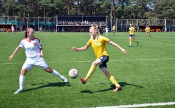Матч «Москва» - «Краснодарский край»