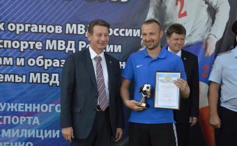 Торжественное закрытие чемпионата МВД по мини-футболу