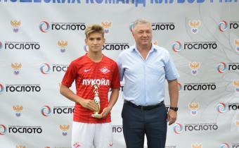 Награждение победителей Кубка РФС