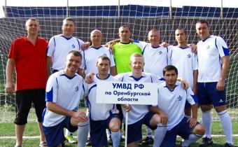 Открытие командного чемпионат по мини-футболу