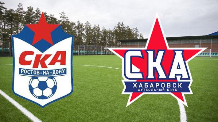СКА Ростов-на-Дону и «СКА-Хабаровск»