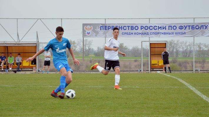 Завершился групповой этап Первенства России среди спортшкол