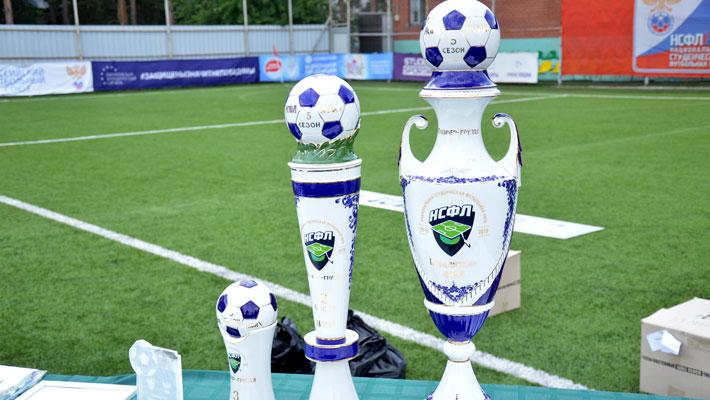 Награждение участников чемпионата Национальной студенческой футбольной лиги (НСФЛ)