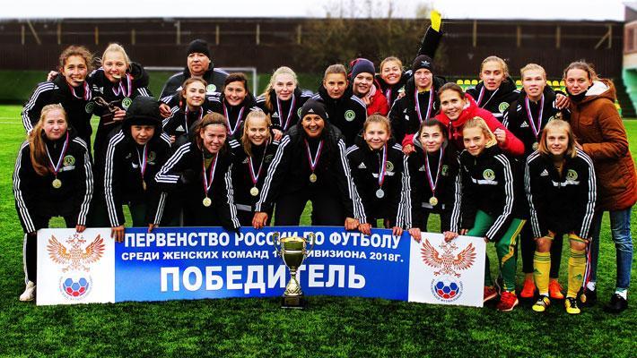 «Кубаночка» выиграла Первенство России