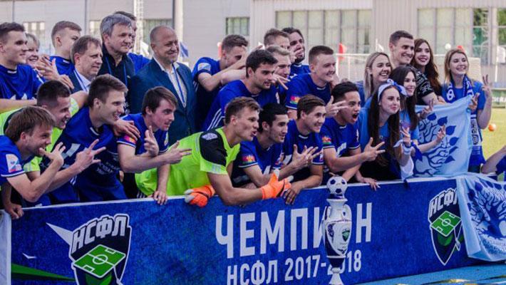В «Гиганте» определится чемпион России среди студенческих команд