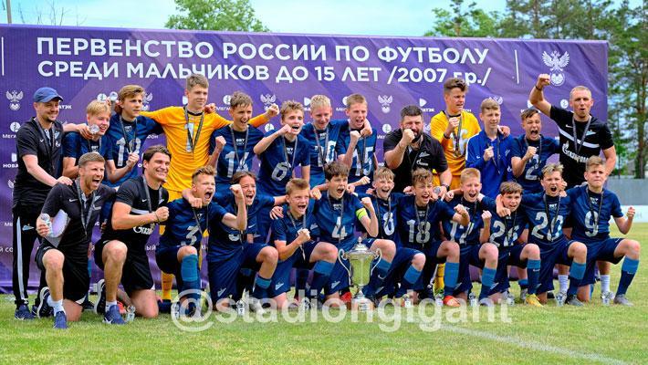 «Зенит» – победитель первенства России среди спортшкол